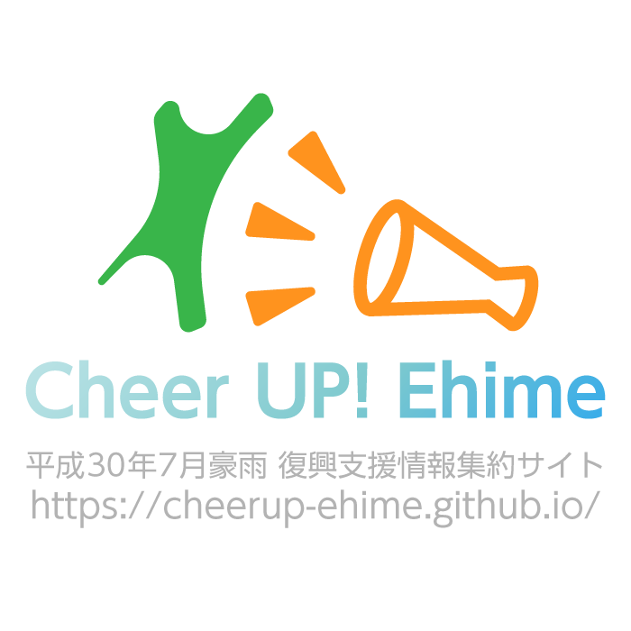 Cheer UP! Ehime